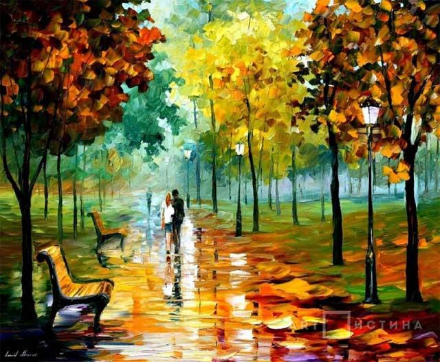 Осенние листья в парке, художник Леонид Афремов