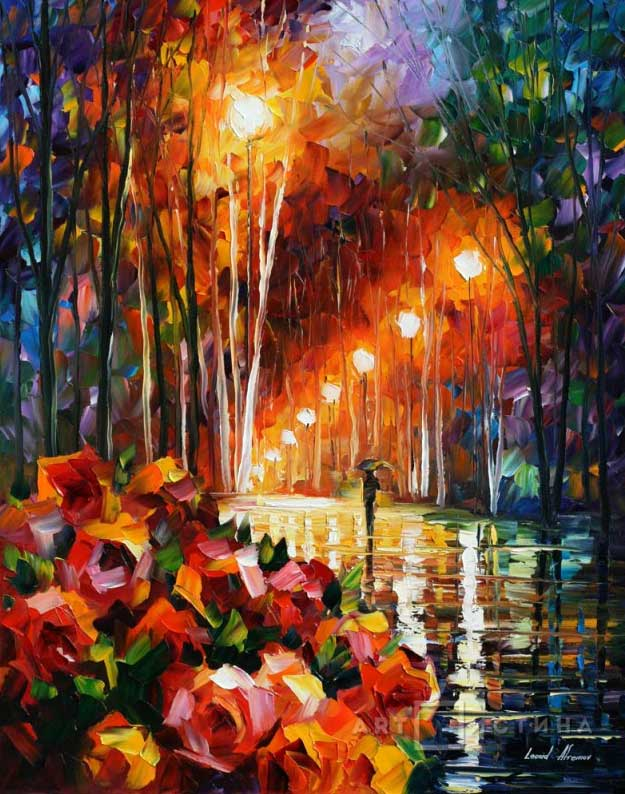 Ночью в парке, художник Леонид Афремов