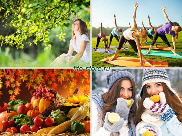 Календарь здоровья