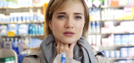 Лечение гиперплазии эндометрия гомеопатией