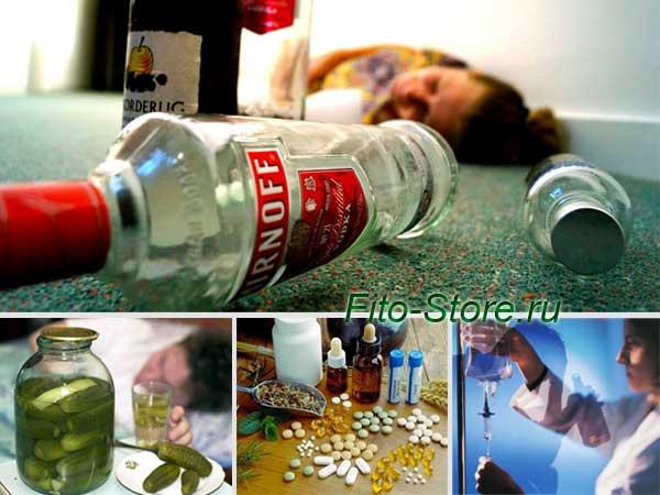 Как избавиться от пьянки в домашних условиях