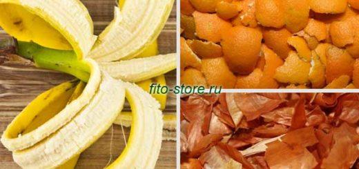 Народные рецепты из кухонных отходов