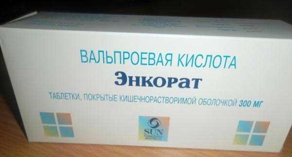 Энкорат - вальпроевая кислота